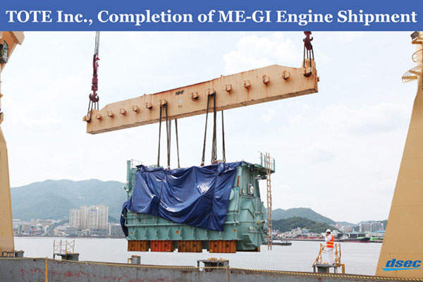The anthracite project will be powered using diesel generators in the initial two years. Image courtesy of BC Hydro.