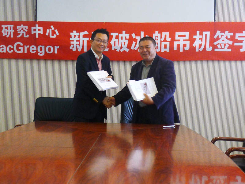 The Romero-Copper Gold project is located on the island of Hispaniola, approximately 35km north of San Juan de la Maguana. Image: available under the public domain.