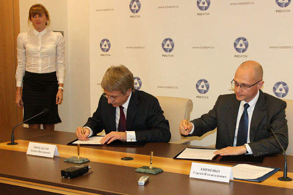 The processing plant at Nullagine has a capacity of 1.5 million tonne a year. Image courtesy of Millennium Minerals.