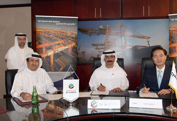 A 3D seismic survey was carried out at the Union Mine  in June 2011 as part of Union Deeps Project.