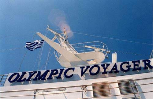 A remote-controlled load-haul dump machine moving ore from the stopes to an orepass underground.