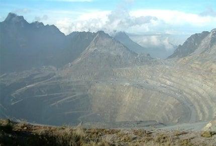 Mining image