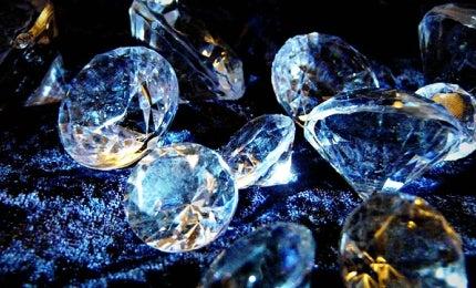 Ghaghoo diamond mine