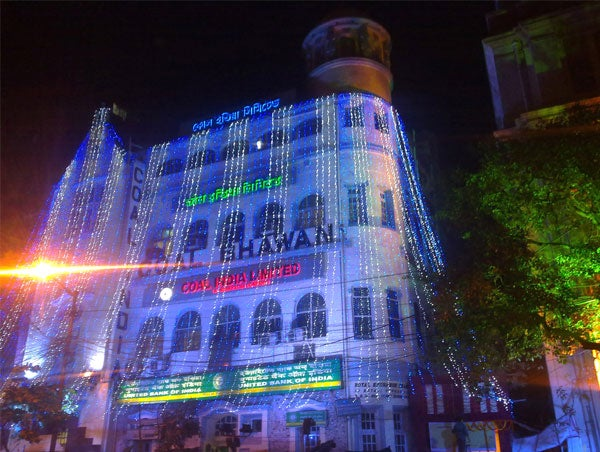 Coal India headquarters